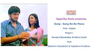 Download Hindi Video Songs - Sang Na Re Mana - Zenda- Marathi Film
