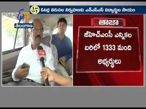 ETV Interview With GHMC Commissioner For Election Arrangements
