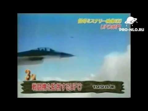 НЛО и Миг. UFO And Mig