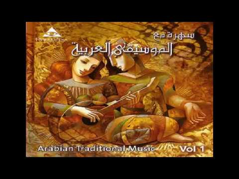 Traditional and Classical Arabic Music