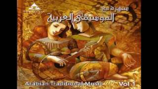 arabian music  traditional vol 1  (old arabic music) ghazel elbanat