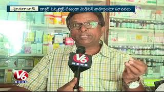 People Buy Online Medicine Without Doctor's Prescription | Hyderabad | V6 News