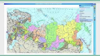 Интерактивные карты. История. География