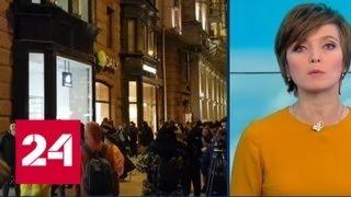 """40 часов на морозе: """"магия"""" очереди за новым iPhone - Россия 24"""