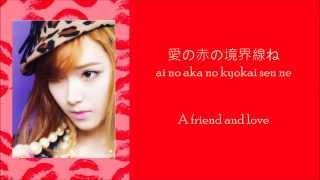 Girls' Generation 少女時代 (SNSD) Lips Jap | Rom | Eng Sub