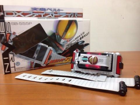 388b3a6519 仮面ライダー555 01 DXファイズドライバー 変身ベルト なりきり ファイズフォン 仮面ライダーファイズ Kamen Rider 555  henshin