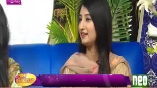 Neo Pakistan with Marium Farhan   26 June 2018