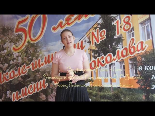 Изображение предпросмотра прочтения – МайяОнуфриенко читает произведение «Теперь тебе не до стихов...» Ф.И.Тютчева