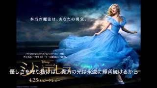 シンデレラ テーマ曲(歌詞付き) シンデレラ 検索動画 10