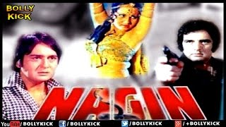 Nagin Full Movie | Hindi Movies 2019 Full Movie | Sunil Dutt | Feroz Khan | Thriller Movies