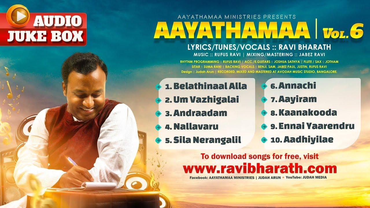 aayathamaa vol 1