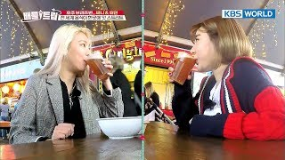 Sunny & Hyoyeon go to Eat Street, the one-stop place for world's cuisine! [Battle Trip/2017.10.29]