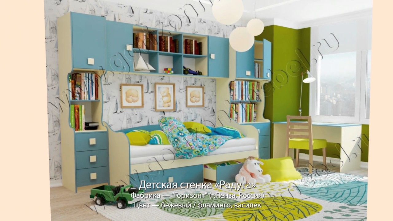 Детские комнаты фабрики «Горизонт»
