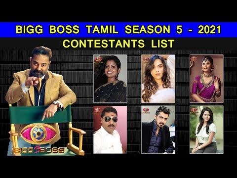 Bigg Boss 5 Tamil - Contestants List   Kamal Haasan   Vijay TV   BB5 Contestants Updates