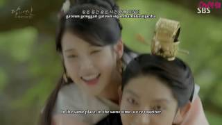 Gambar cover Moon Lovers: Scarlet Heart Ryeo OST - Chen, Baekhyun, Xiumin (EXO) - For you (eng sub+rom+hangul)