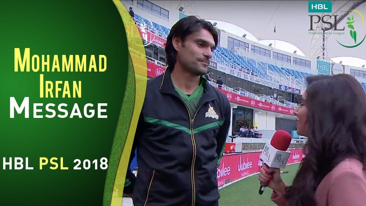 Mohammad Irfan Interview | HBL PSL 2018 | PSL