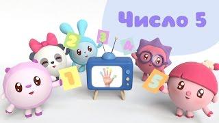 Малышарики – Что это? | Новая Серия 184 | Мультики для детей