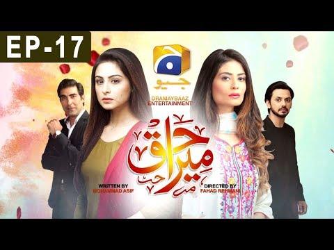 Mera Haq - Episode 17 - Har Pal Geo