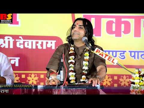 रुनझुन बाजे घुघरा - Parkash Mali Ramdev Ji Superhit Bhajan Live From Didwana