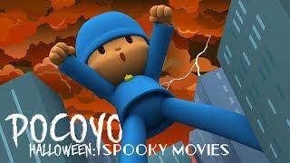 Покойо - Halloween 2018! - Мультики про Хэллоуин для детей