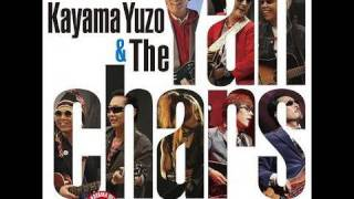 2010年4月7日発売 加山雄三 デビュー50周年記念シングル 『座・ロンリー...