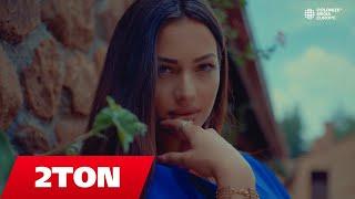2Ton - Melisa (Official Video 4K) thumbnail