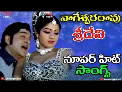 ANR And Sridevi Super Hit Telugu Video Songs Collection - Telugu Super Hit Songs - 2016