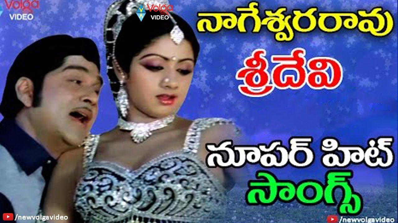 Telugu Movies List Super Hit