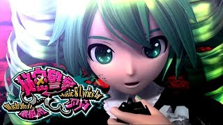 [60fps Full風] 秘密警察 Secret Police - Hatsune Miku 初音ミク DIVA Arcade English lyrics Romaji subtitles PDA thumbnail