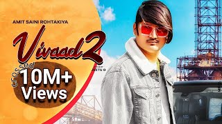 AMIT SAINI ROHTAKIYA : VIVAAD 2 | Official Video | New Haryanvi Songs Haryanavi 2020
