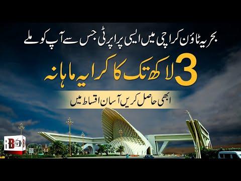 Offices on Installment in Bahria Town Karachi   Office Space in Karachi   Bahria Offices   Rental