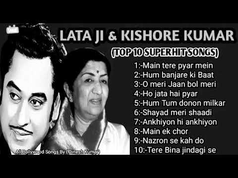 kishore-&-lata-duets-|-kishore-kumar-hit-songs-|-lata-mangeshkar-songs-|-old-romantic-songs-jukebox