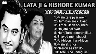 Kishore & Lata Duets | Kishore Kumar Hit Songs | Lata Mangeshkar Songs | Old Romantic Songs Jukebox