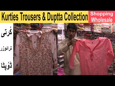 kurties-collection,trousers,and-duptta,at-wholesale-rate