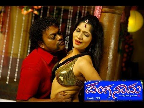 Mettage Panganama song|Sadhu kokila song |Panganaama song thumbnail