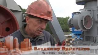 видео экскаватор в Красногорске