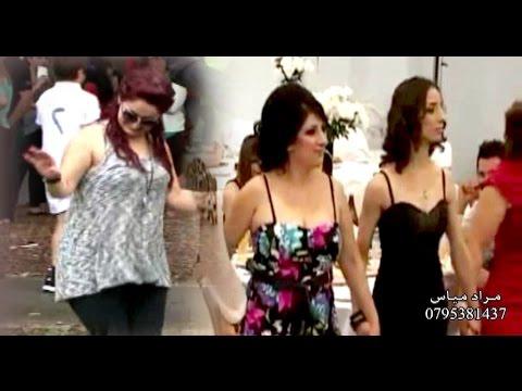 اجمل حفلة عراقية منزلية 2015 2016 تعال وشوف قبل لايفوتك جديد جديد youtubevia torchbrowserco - 3 2