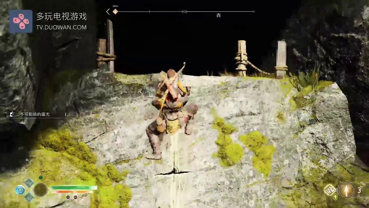 《戰神4》100%全要素收集視頻:女武神議會廳 傳說標示1 - YouTube