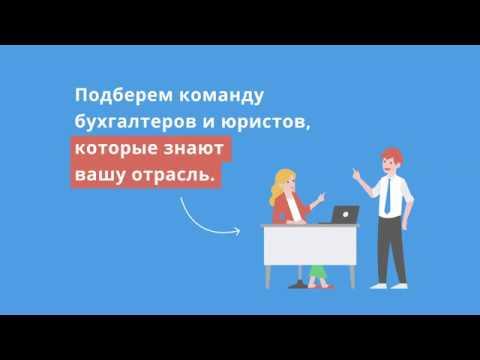 Мое дело аутсорсинг бухгалтерии онлайн бухгалтер для ип бесплатно