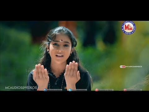 pamba-vasa- -ayyappa-devotional-video-song-kannada- -hindu-devotional-songs-kannada