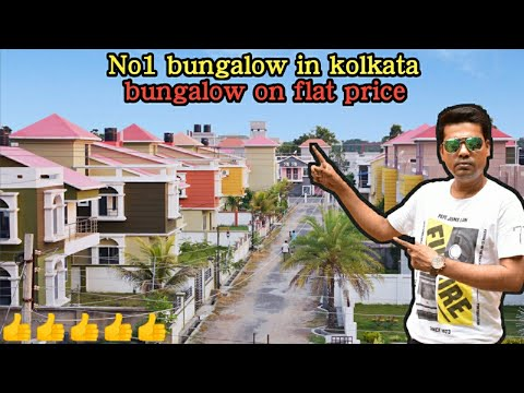 ready-to-move-2bhk-3bhk-bungalow-in-kolkata-|1080-sqft-1366-sqft-1400-sqft-bungalow|call--8240250609