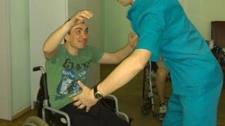 Реабилитация при поражении головного мозга