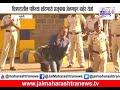 Sanjay Dutt's Release from Yerwada Jail