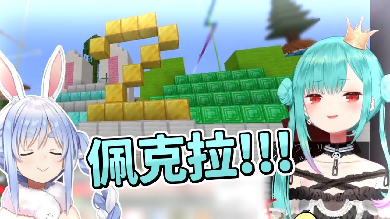 【潤羽露西婭】看到佩克拉蓋的露兔二周年建築後超興奮的露西婭【Hololive中文】