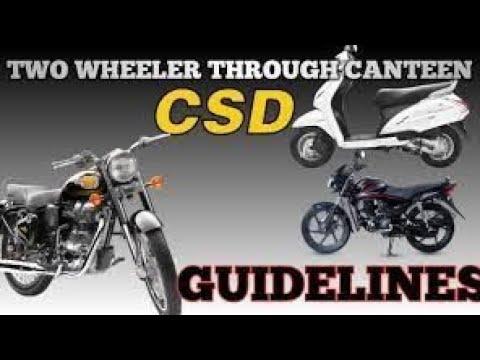 CSD Canteen से बाइक या  टू व्हीलर कैसे खरीदे