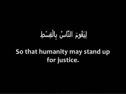 57. Surah Al-Hadid (The Iron)