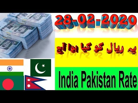 Riyal to pkr forex rate