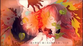 有機酸/ewe「カフネ」feat.flower・初音ミク MV thumbnail
