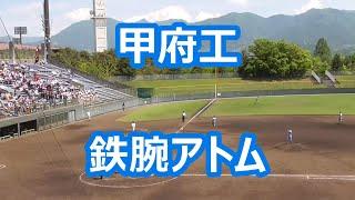 【原曲】「鉄腕アトム」 (1963) 作曲:高井達雄.