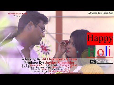 Happy Holi   Bengali Short Film   Shaan   Shree   Jit Chakraborty   Cine Movies